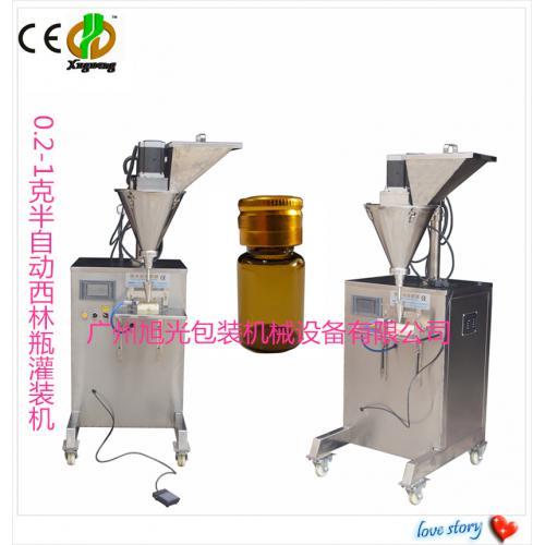 半自动西林瓶灌装机,中药保健粉灌装机