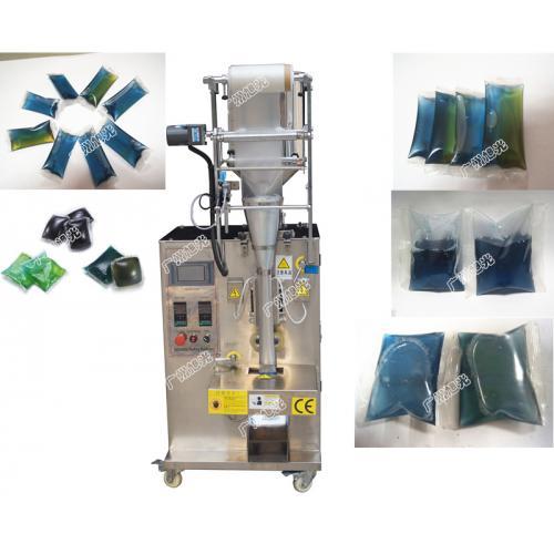 全自动水溶膜包装机,树脂颗粒包装机,洗衣凝珠包装机