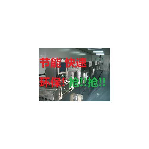辣椒烘干机|调味品微波烘干设备|茶叶干燥设备|中药材微波干燥