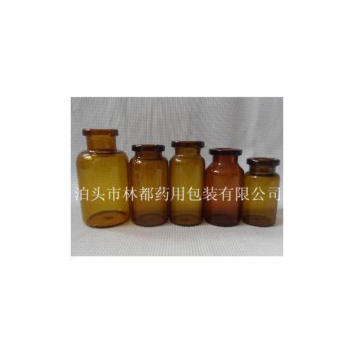 管制棕色注射剂瓶