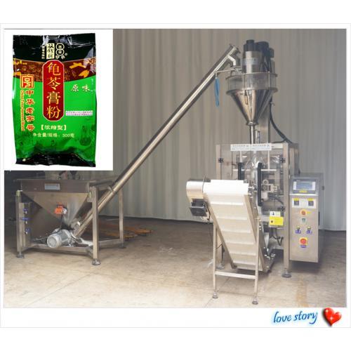 大型立式中药粉末包装机,保健粉包装机
