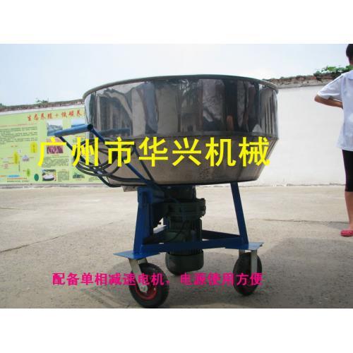 150公斤干湿饲料不锈钢搅拌机