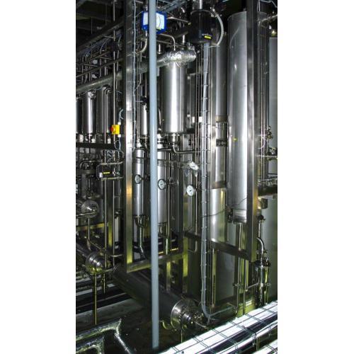 注射用水蒸馏yb体育平台