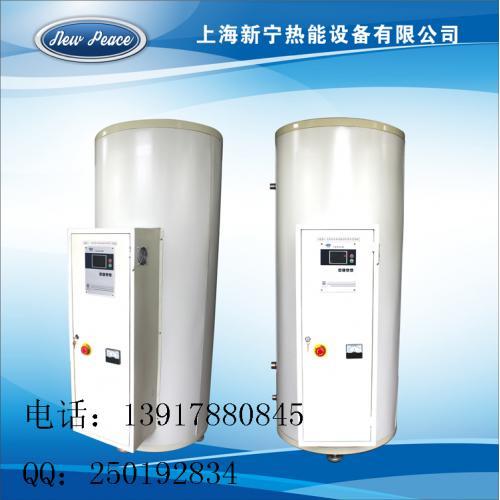 200升300升455升商用電熱水器