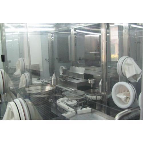 无菌分装隔离系统