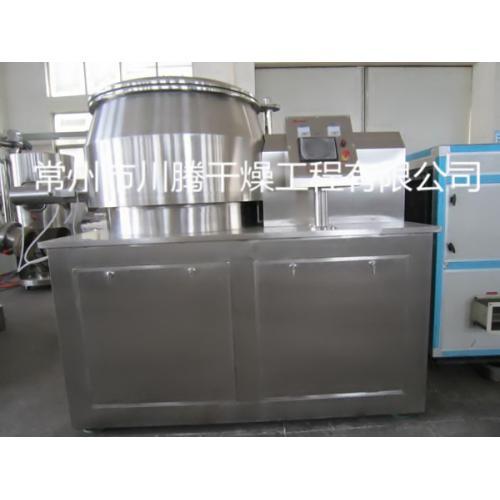 GSL系列高速湿法混合制粒机