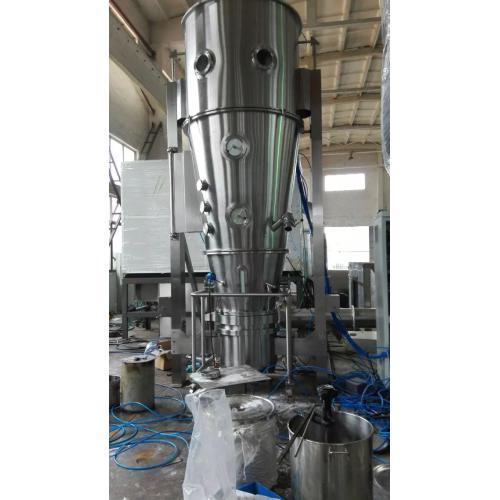 厂家直销沸腾制粒机制药专用沸腾干燥制粒机