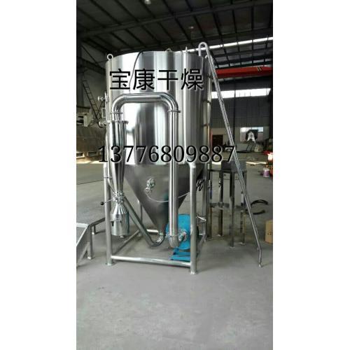 常州宝康干燥长期供应中药离心喷雾干燥机/中药浸膏喷雾干燥机