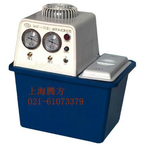 台式防腐循环水真空泵,双表双抽SHZ-D(III)