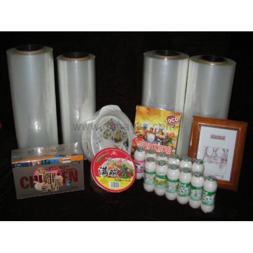 收缩袋厂家生产优质pof收缩袋 高温pof热收缩膜定制批发