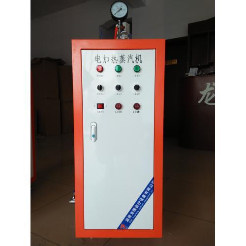 蒸煮灭菌电加热蒸汽发生器设备价格