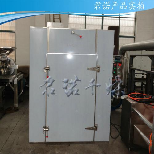热风循环烘箱 食品烘干机 药材烘干箱 核桃烘干机 红枣烘干机