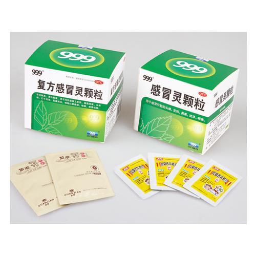 三阳DXD-WL900S全自动小袋包装上开盖装盒生产线