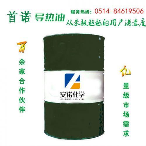 首諾導熱油 vp-1合成導熱油