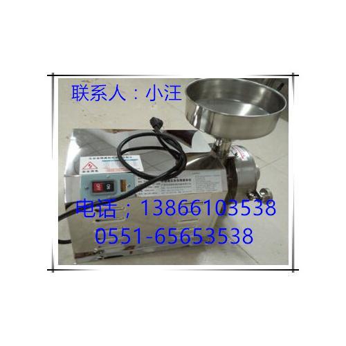 合肥HK-860型多功能磨粉机