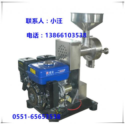 多功能汽油磨粉机  小型汽油磨粉机价格