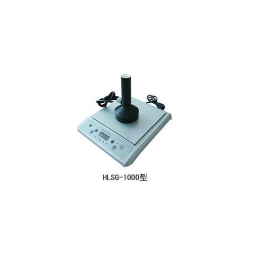药瓶铝箔封口机 感应式铝箔封口机 铝箔膜手动封口机