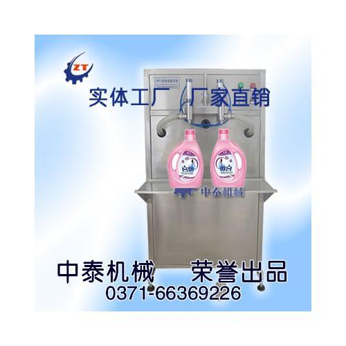 粘稠液体灌装机、防冻液灌装机、河南灌装机厂家