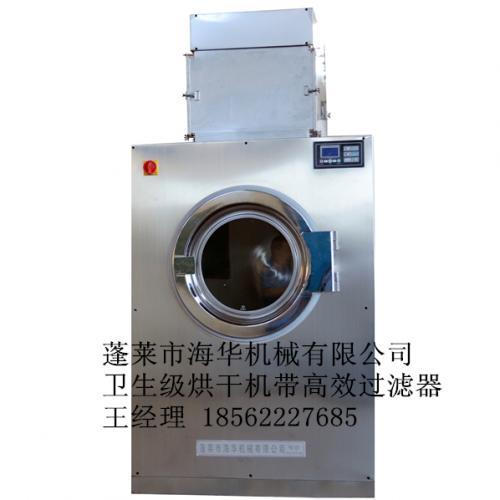 卫生级烘干机 洁净区洗涤设备 药厂烘干机 工业烘干机 烘鞋机