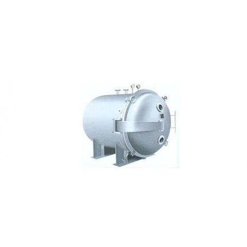 内热式锥形干燥器