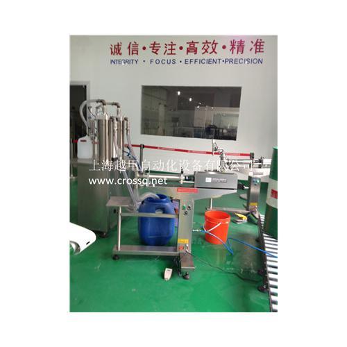 半自动立式液体灌装机