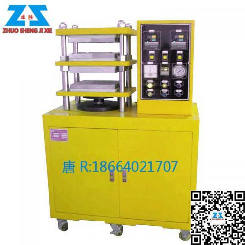 东莞小型电动平板压片机 小型平板四柱热压成型机压片