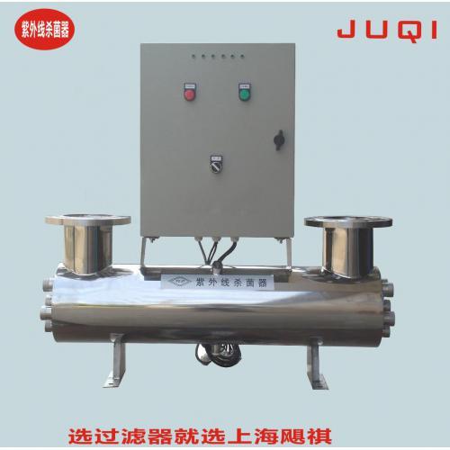 不銹鋼紫外線殺菌器 過流式紫外線殺菌器 不銹鋼紫外線消毒器