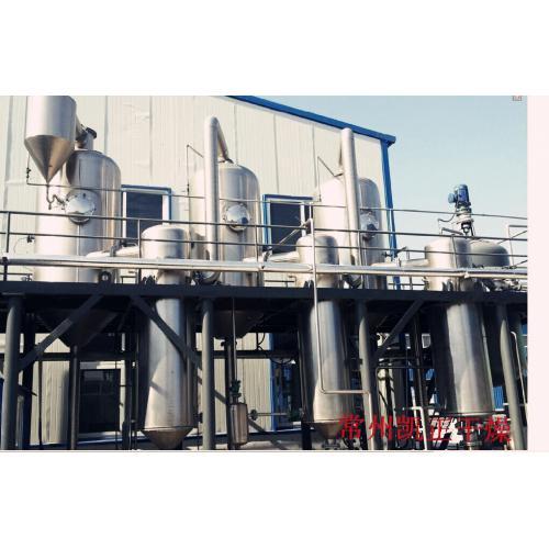 三效外循环蒸发器三效外循环蒸发器