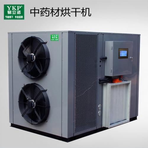 八角热泵烘干机