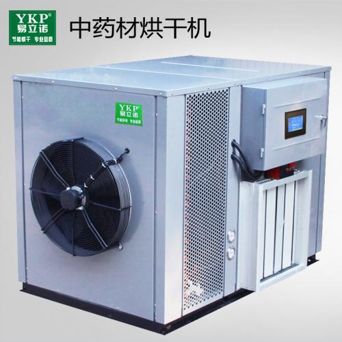 金蝉花热泵烘干机