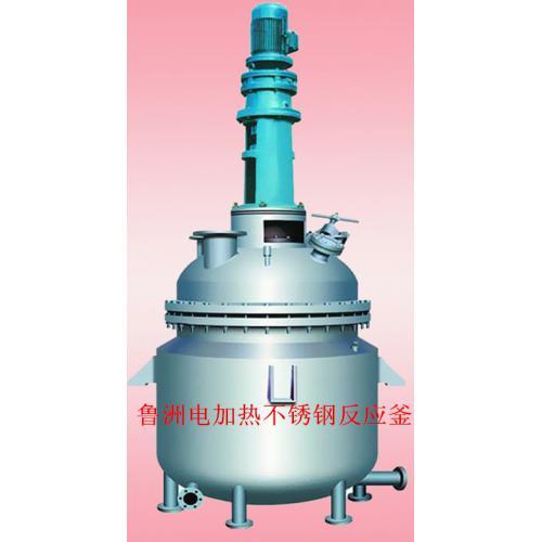 搪瓷反应釜、蒸汽加热反应釜