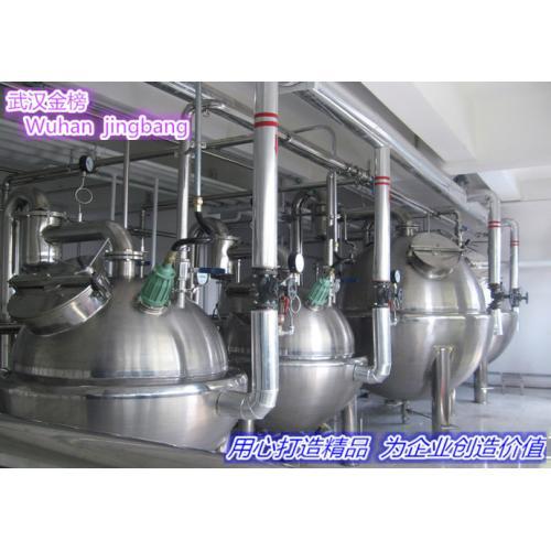 单效浓缩器、球型浓缩器、真空浓缩器、L降膜式浓缩器、刮板式浓