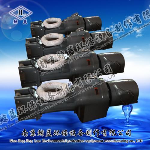 低速推流器,推流搅拌机,潜水推进器专业制造