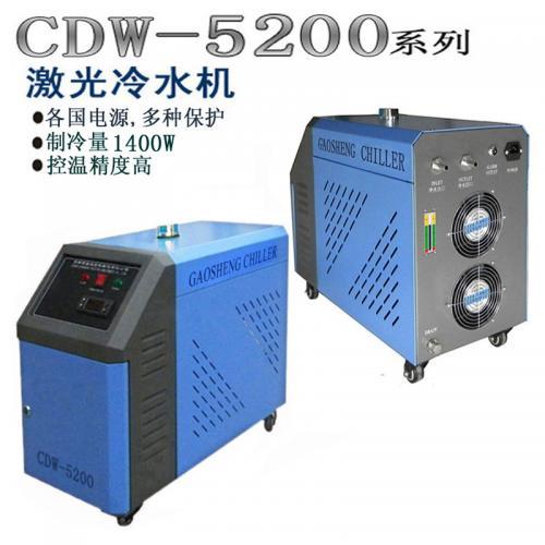 药用激光冷水机汇富CDW-5200工业冷水机
