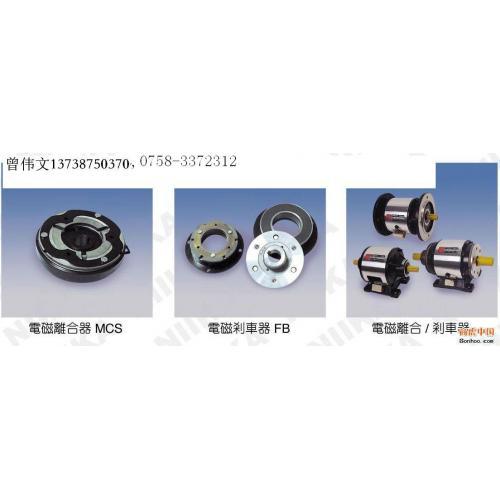 TRANTEX电磁离合器MCS-10