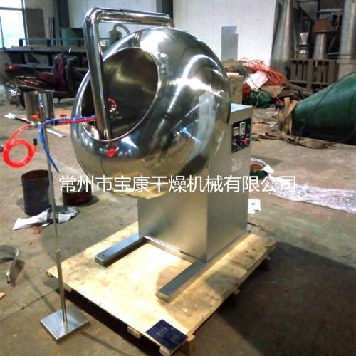 促销BY-1000型荸荠式包衣机