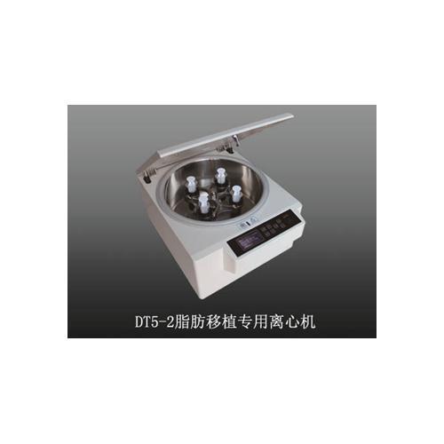 北利/BEILI DT5-2型美容专用离心机