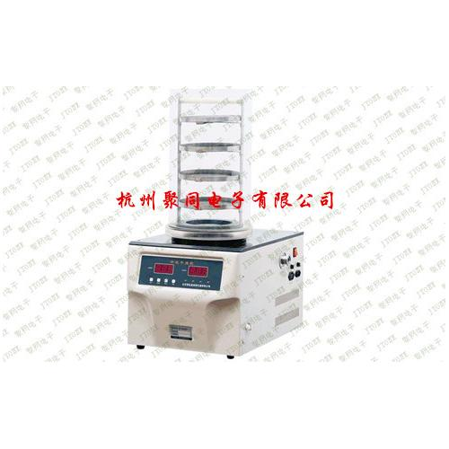 FD-1A-50真空冷冻干燥机厂家热卖