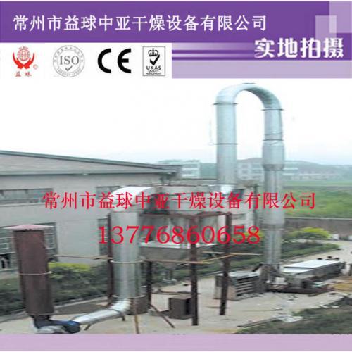 益球干燥设备-JG/QG/FG系列气流干燥机