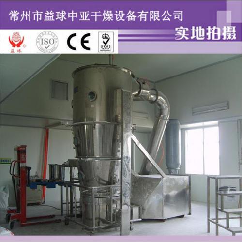 益球制粒设备-FL系列沸腾制粒干燥机