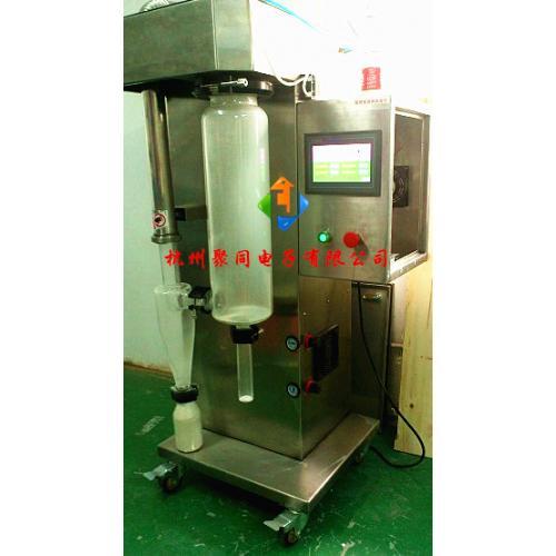 JT-8000Y实验室低温喷雾干燥机促销价