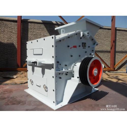 高效细碎机|超细粉碎机|细破|细碎机价格|细碎机生产厂家