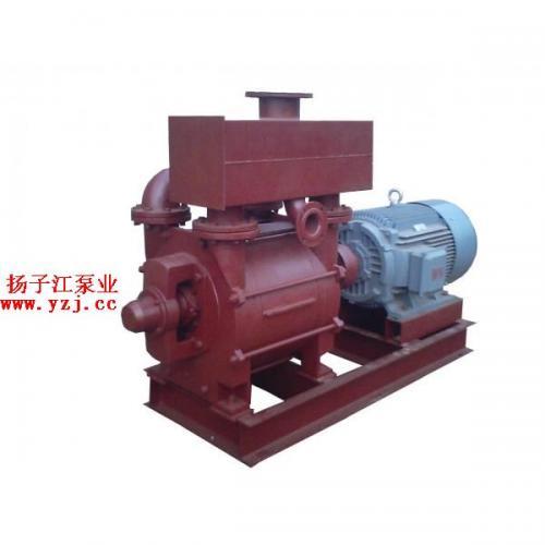 供应2BE水环式真空泵及压缩机