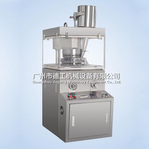 ZPW-15D17D19D咖啡片压片机|蜂胶片压片机