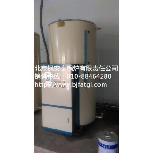 北京100公斤,200公斤,300公斤,500公斤电开水锅炉