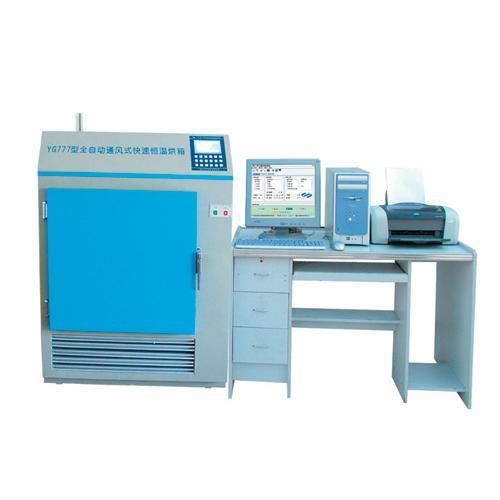YG777A型全自动通风式快速恒温烘箱八篮烘箱