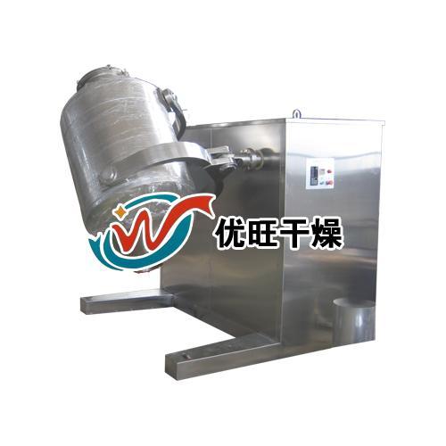 SYH-1000三维混合机