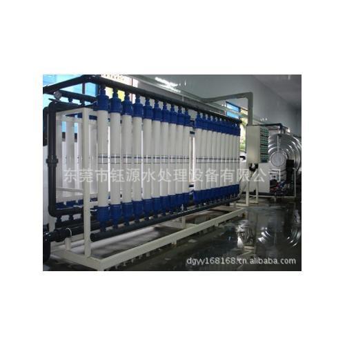 电渗析yb体育平台/饮料生产yb体育平台/超滤yb体育平台/超滤系统