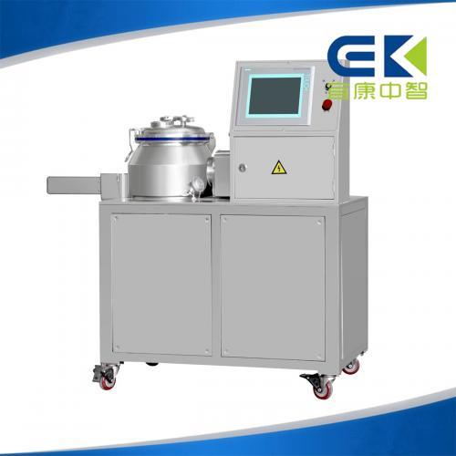 实验型湿法制粒机