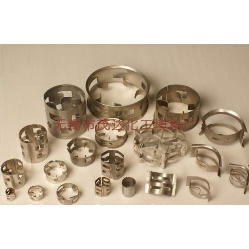 不锈钢鲍尔环、不锈钢矩鞍环、阶梯环